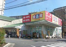 shop_image_edogawa.jpg